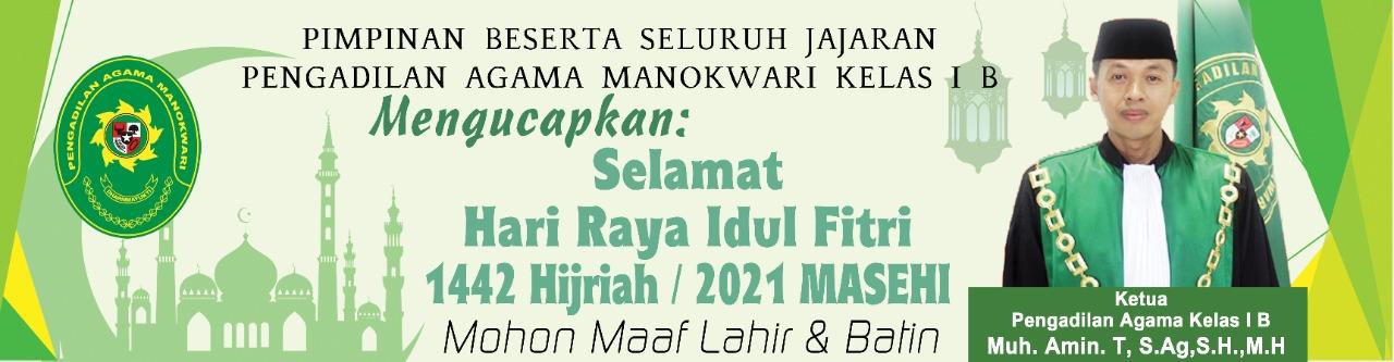 SELAMAT HARI RAYA IDUL FITRI TAHUN 1442 HIJRIAH / 2021 MASEHI